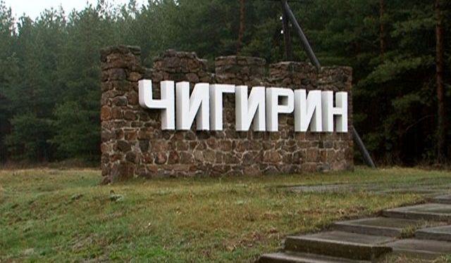Черкасчина презентовала себя на Международном туристическом салоне «Украина» – UITM»