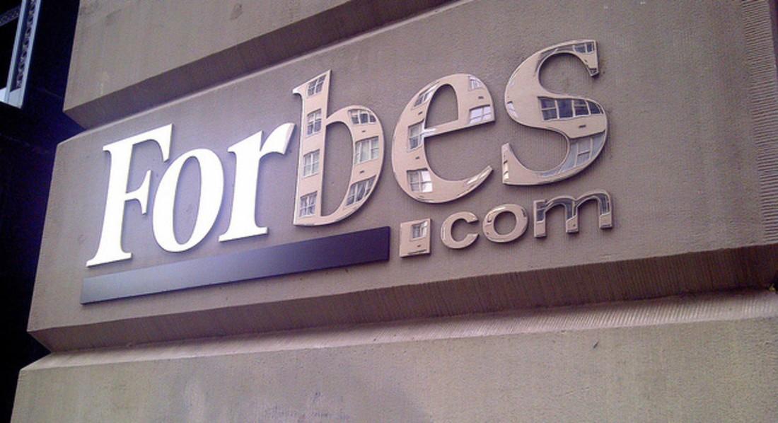 Рейтинг 2017: «Випсервис» и «Библио Глобус» вновь оказались в ТОП-200 «Forbes»