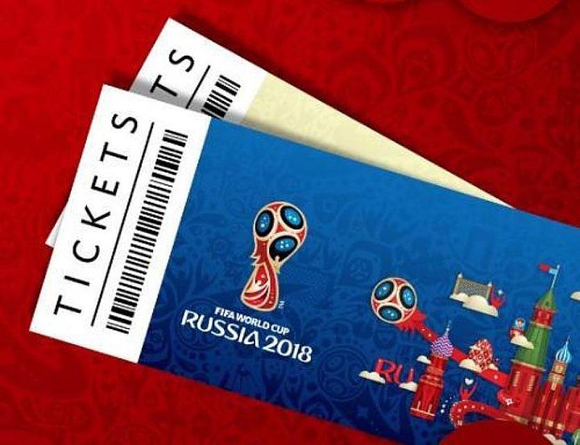 Тур на финал ЧМ-2018 обошелся семье российских туристов в 1.4 млн рублей
