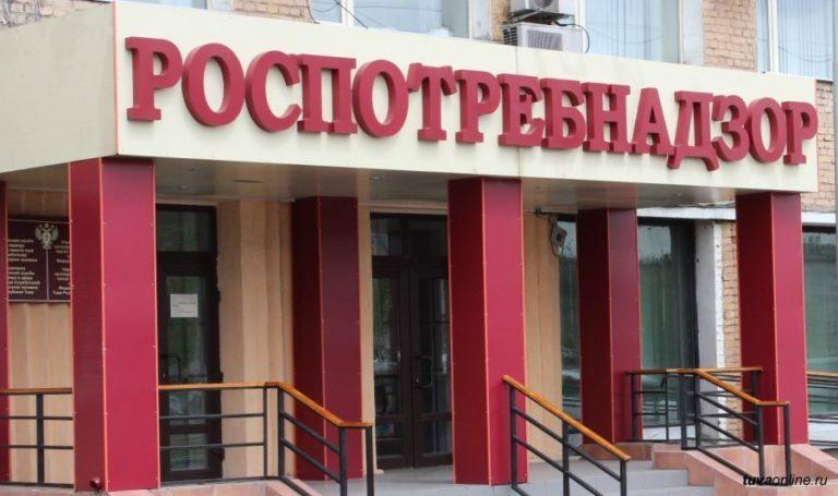 В Анталии предложили открыть филиал Роспотребнадзора