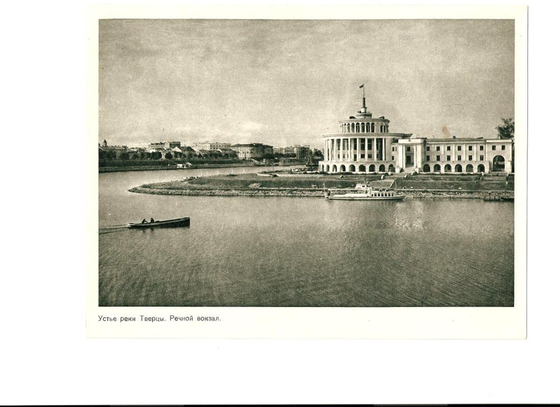 Верхняя Волга: начало речных круизов