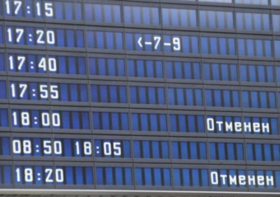 Anex Tour отменяет рейсы из Новосибирска и Екатеринбурга на Хайнань