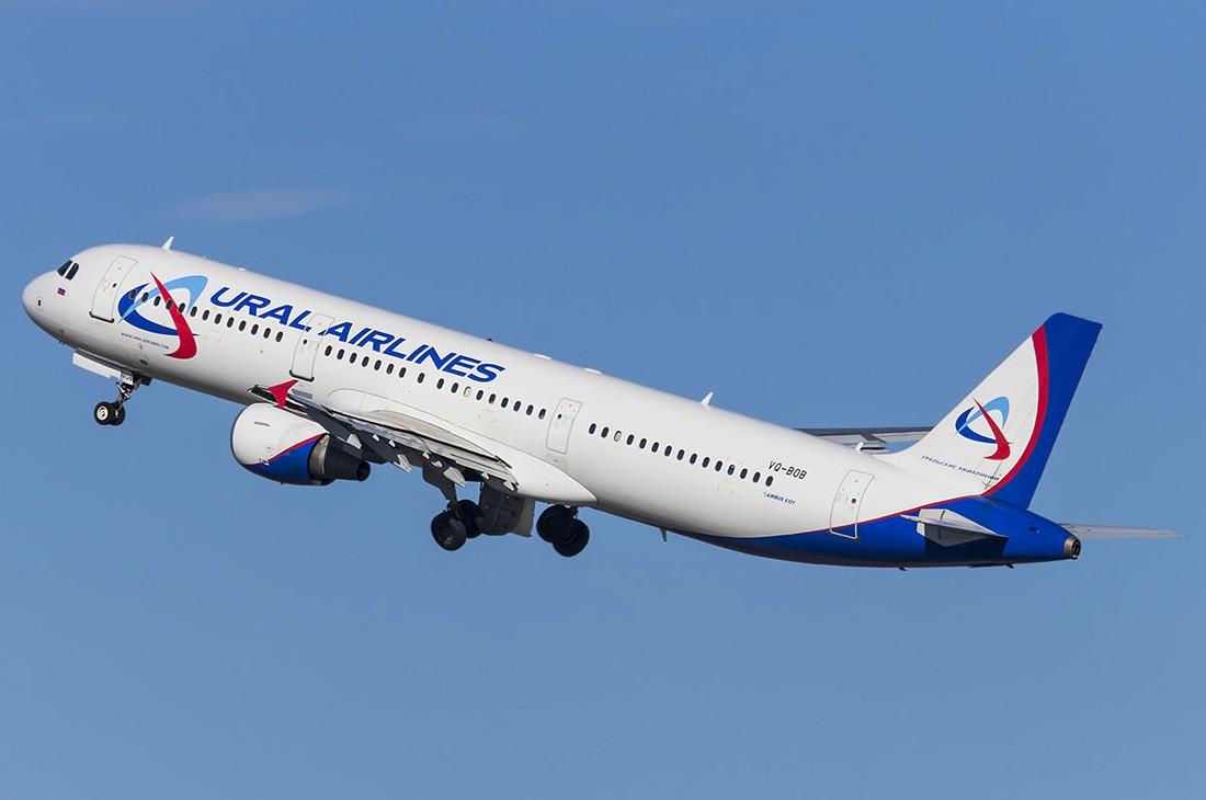 «Уральские авиалинии» полетят в Женеву