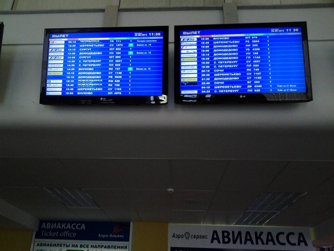 Росавиация составила рейтинг пунктуальности авиакомпаний за 9 месяцев 2017 года