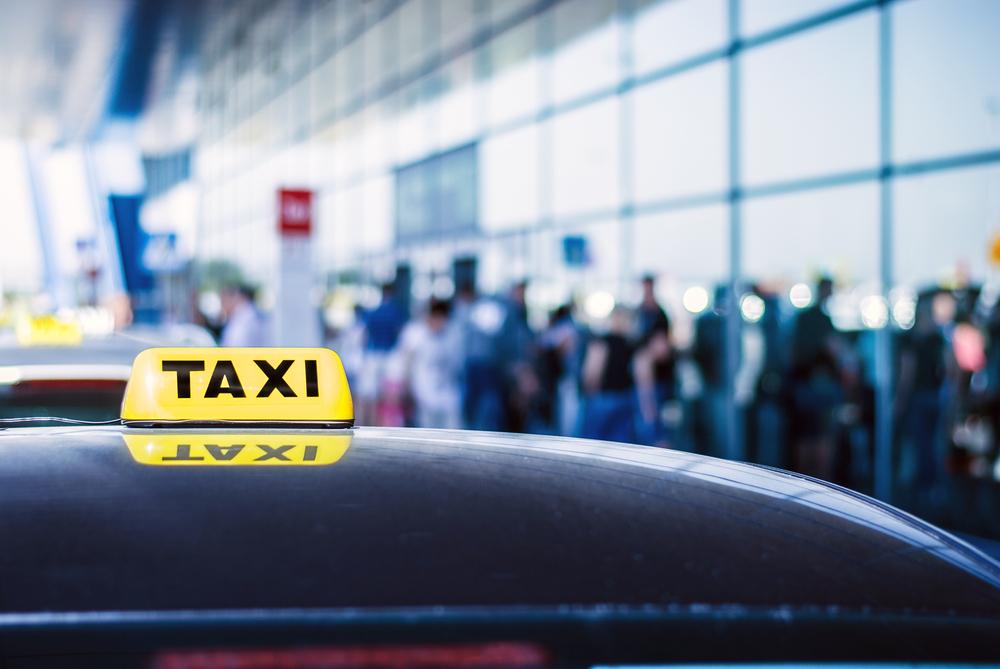 Европейские аэропорты оценили по доступности для туристов