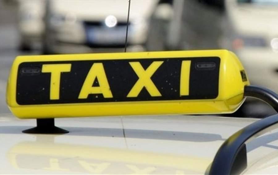 В Москве таксист избил и ограбил директора турфирмы
