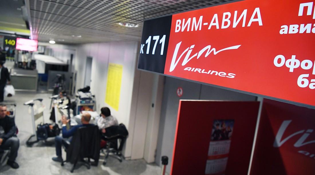 Дворкович: чартерная программа «ВИМ-авиа» будет закрыта 7 октября