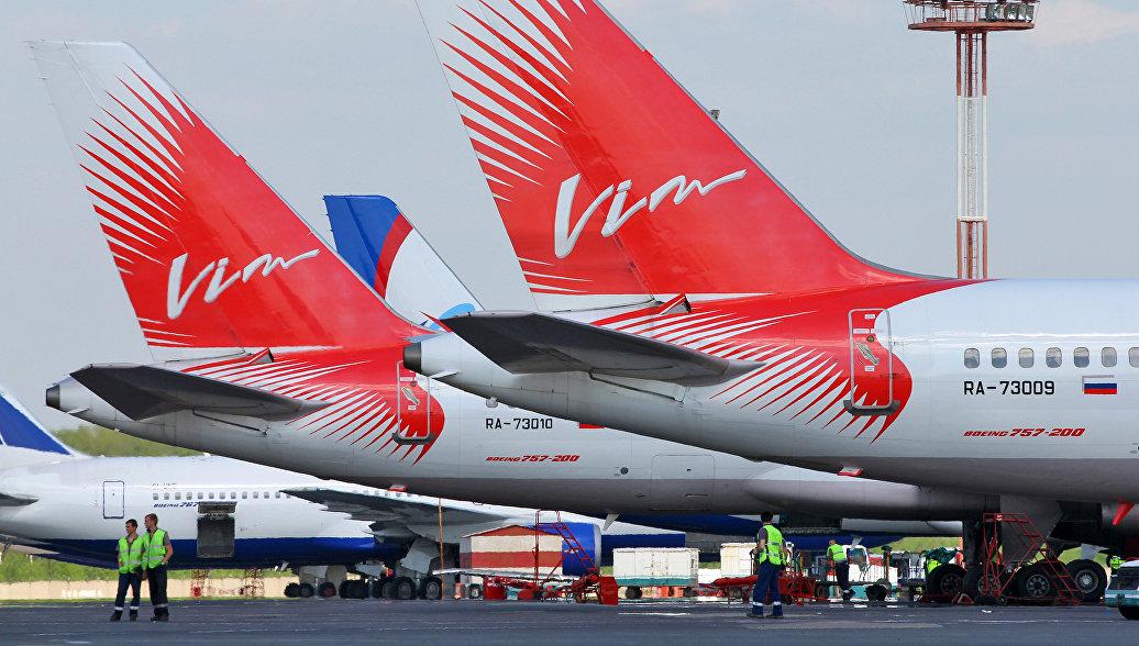 Глава группы Aurora Investments Борис Карлов предложил план спасения «ВИМ-авиа»