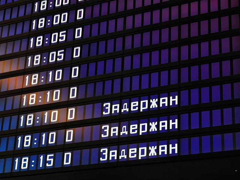 Прокуратура проверит перевозчиков из-за задержек в московских аэропортах