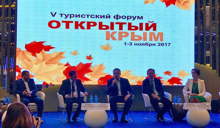 Крымские отельеры не повышают цен на лето-2018