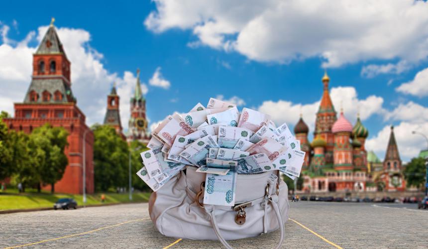 Эксперты: 140 млн рублей на разработку стратегии развития туризма в Москве – колоссальная сумма
