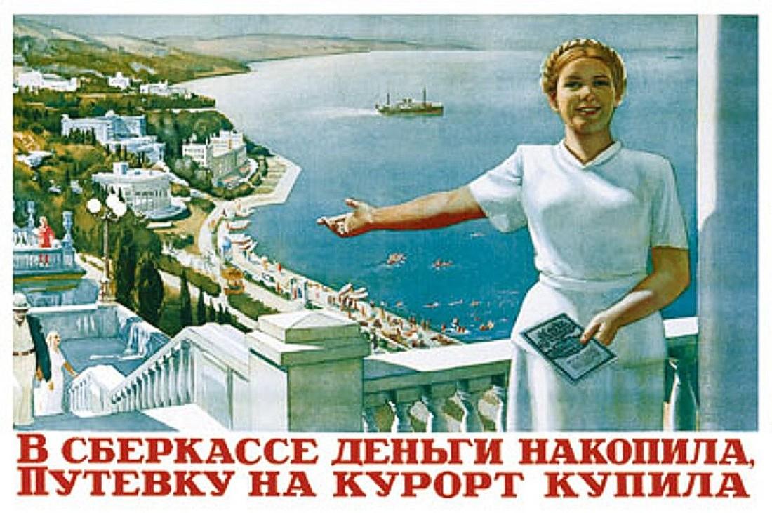 100-летний юбилей: туризм в зеркале русской революции
