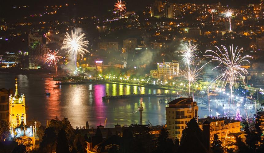 Новогодний Крым – за 7 500 рублей