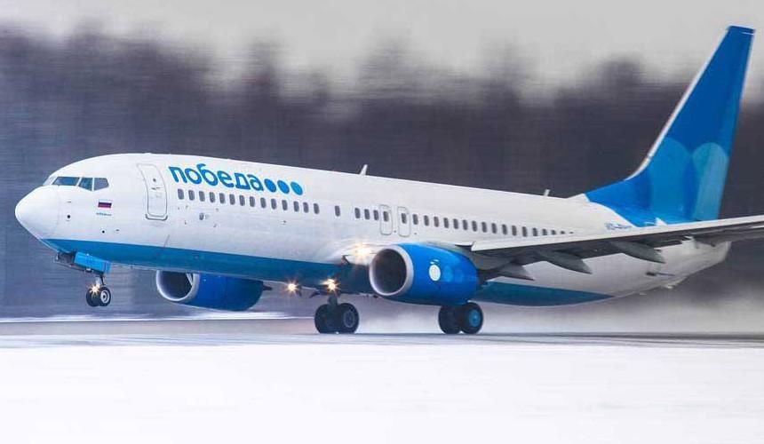 «Победа» собралась летать из Петербурга в Испанию, Италию и Германию