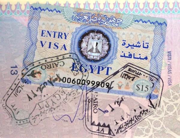 В начале декабря Египет запустит систему выдачи электронных виз