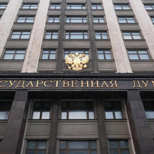 Законопроект об усовершенствовании турдеятельности внесен в Госдуму