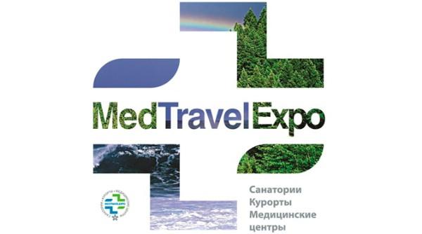 MedTravelExpo-2017 продемонстрирует перспективы развития санаторно-курортного комплекса РФ
