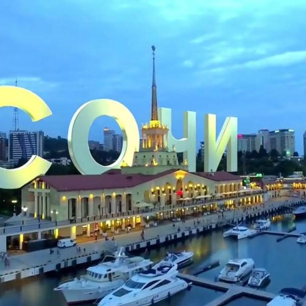Всероссийский конгресс туроператоров во второй раз пройдет в Сочи