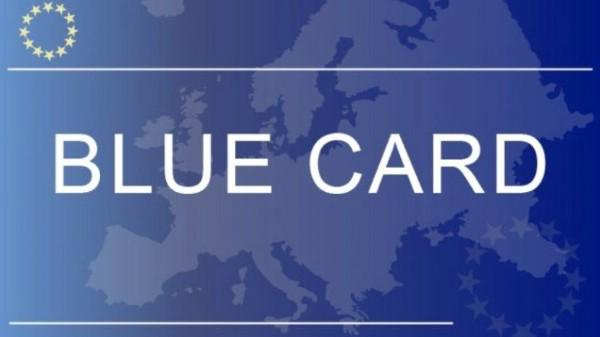 В Болгарии упростили получение «синей карты»