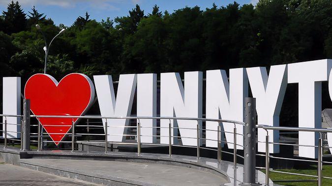В Виннице планируют развивать туризм с помощью Ассоциации