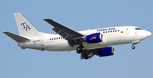 Авиакомпания недорогих перелётов