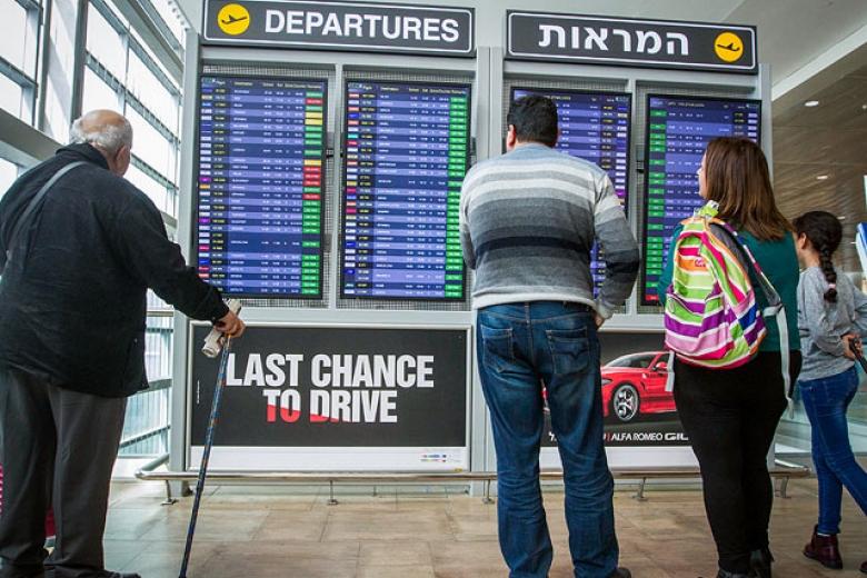 Туристам пообещали проблемы: 1 декабря аэропорт Тель-Авива закроют из-за забастовки
