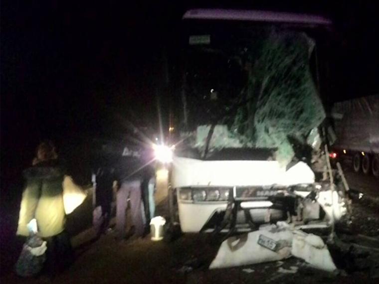 В Ярославской области автобус с туристами-школьниками попал в аварию