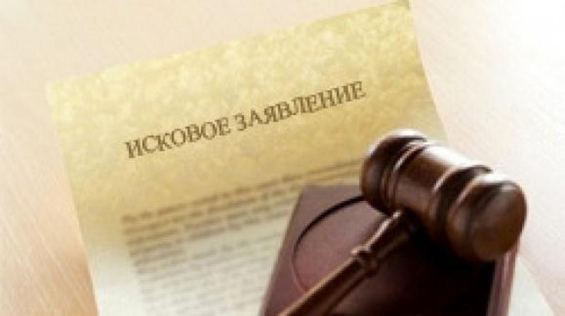 Турфирма из Благовещенская подала иск к ВИМ-авиа на 2 млн рублей