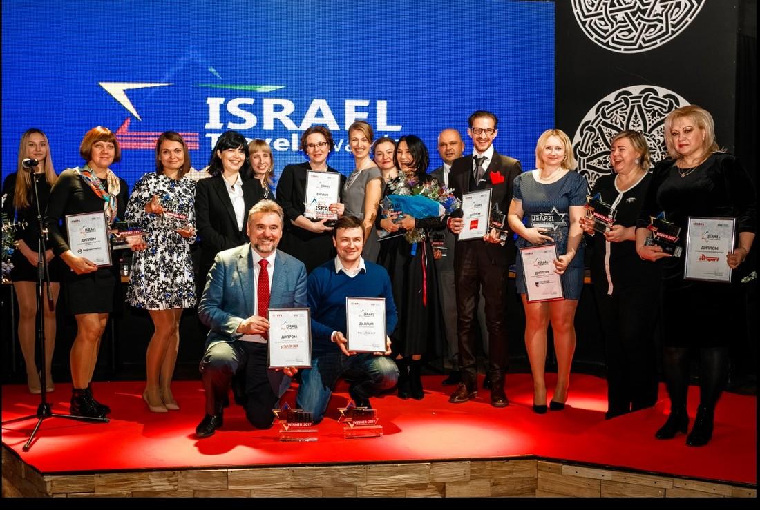 Министерство туризма Израиля наградило туроператоров за развитие туризма