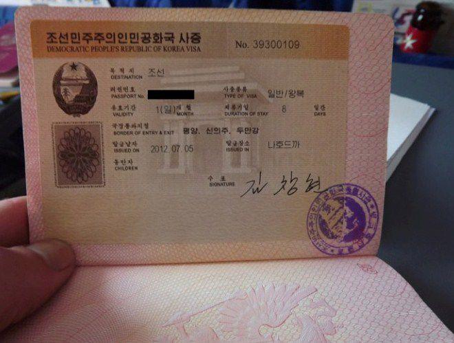 Визу в Северную Корею можно будет получить за 1-2 дня