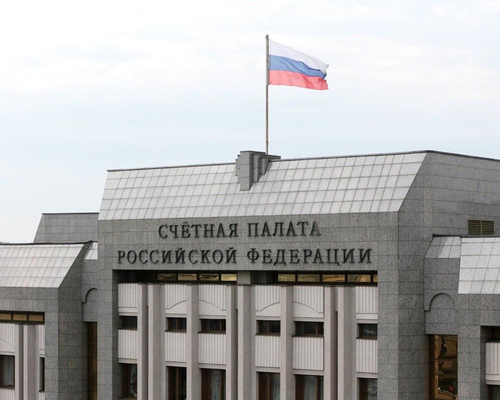 Счетная Палата РФ: Ростуризм не справляется с контролем туристических кластеров в регионах