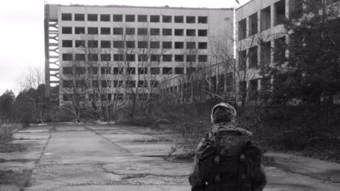 Туризм в Чернобыльскую зону: могут быть проблемы