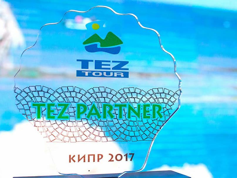 «Tez Tour»: летний сезон 2017 превзошел все ожидания