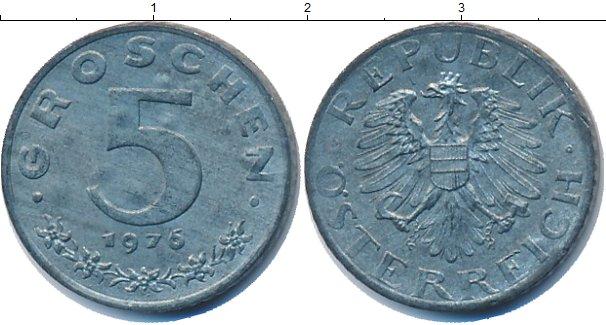 Австрийские монеты