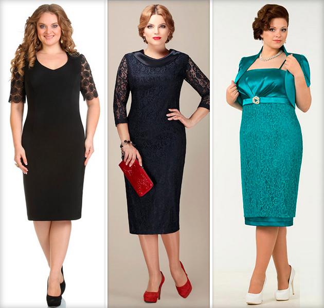 Лучший интернет магазин женской одежды
