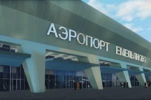 Аэропорт Красноярска сможет обслужить всех горожан 5 раз в год