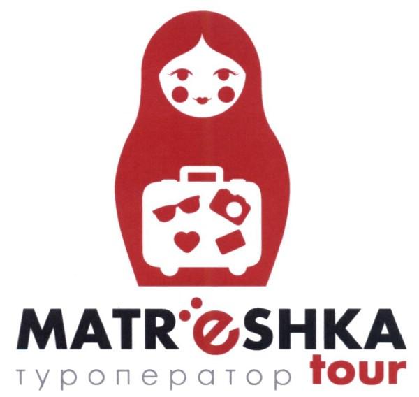 «Матрёшка Тур» выполнит новогодние программы по шести направлениям в полном объеме