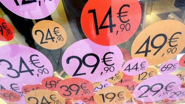 Сезон зимних распродаж стартует в Люксембурге