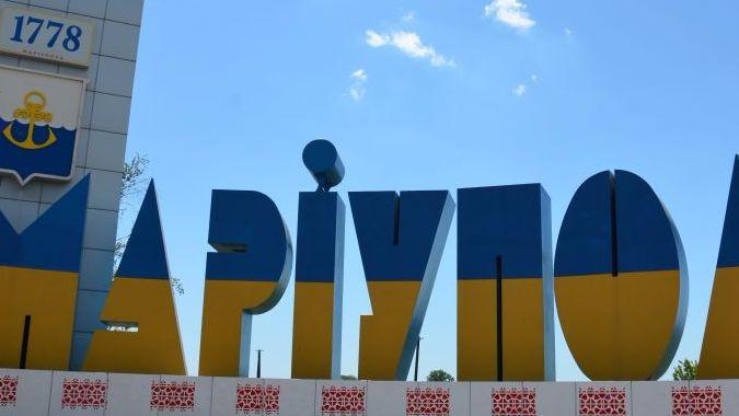 Мариуполь решил заняться своим туристическим имиджем