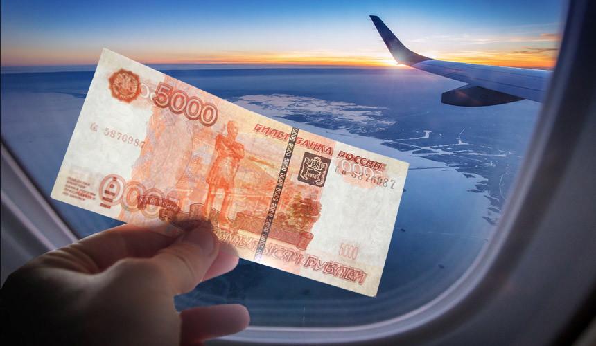 Перелет из Таиланда в Москву – меньше, чем за 7 тыс. руб.