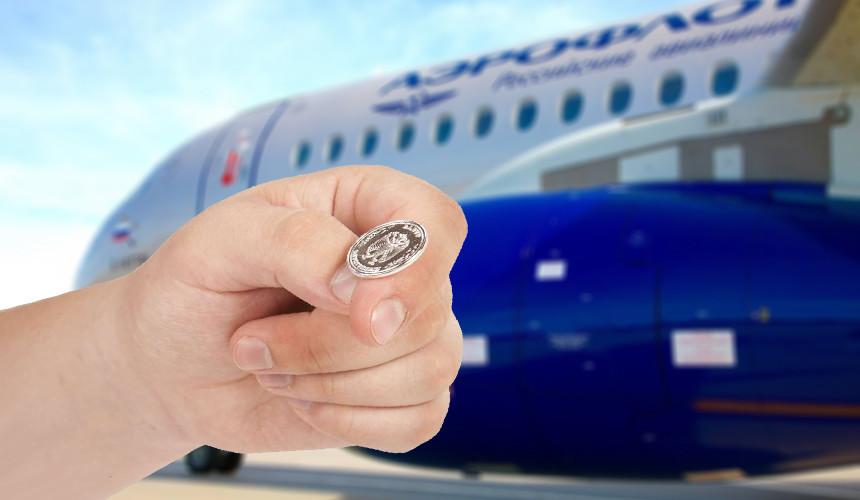 «Аэрофлот» перевезет российских болельщиков за свой счет?