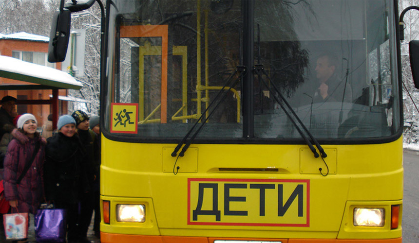 Введение возрастного ценза для автобусов, перевозящих детей, отложено на лето